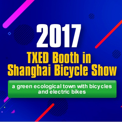 Our successful exposition in Shanghai Bicycle Fair 2017