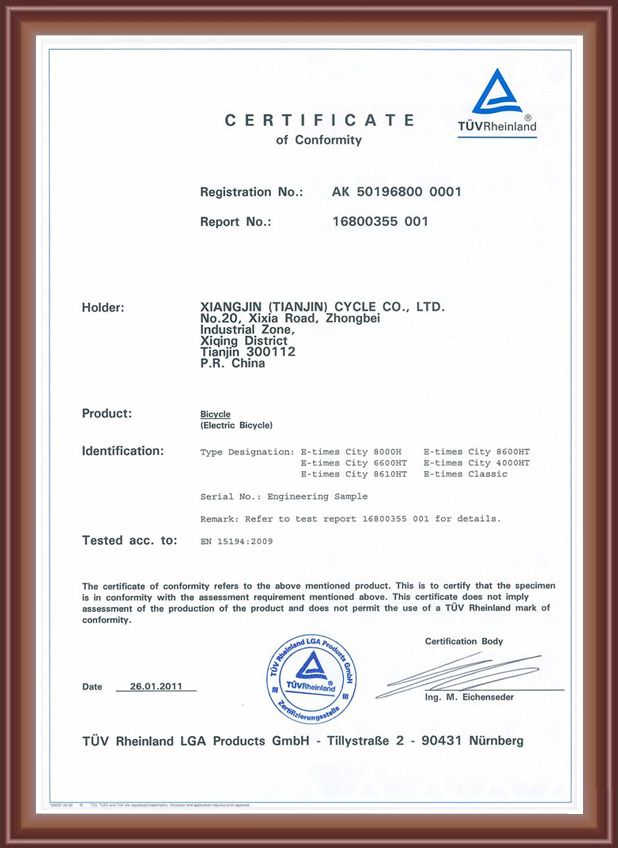 TUV Certificate for 8000H etc