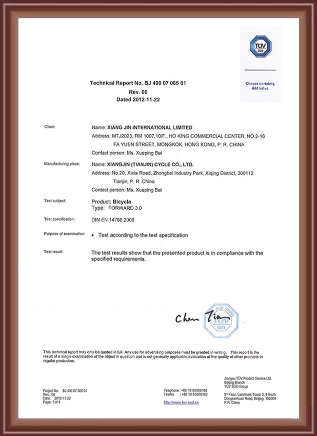 TUV Certificate for FORWARD 3.0