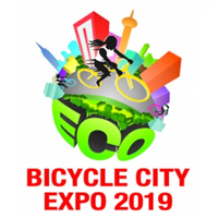 Our Booth in Bicycle City Expo 2019 in Tokyo, Japan